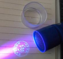 Stempel UV di Bali